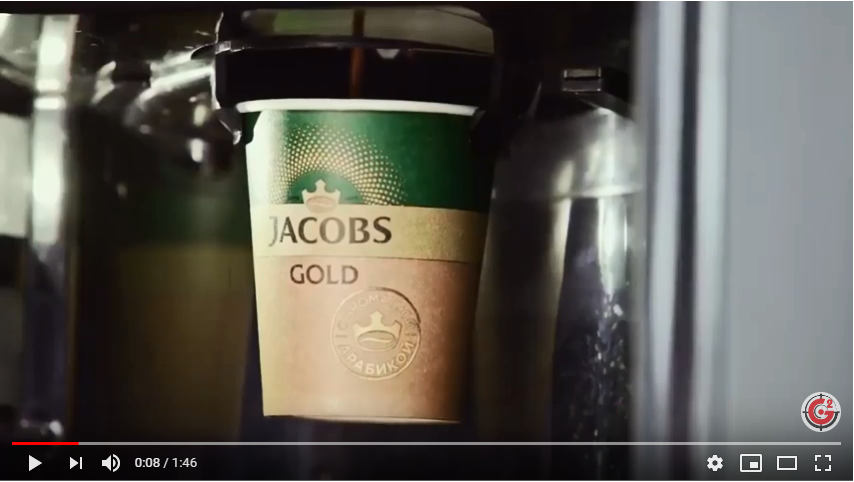 G2-media с Ида Галич и Jacobs Gold 2.PNG